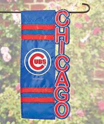 MLB(TM) Sculpted Garden Flags